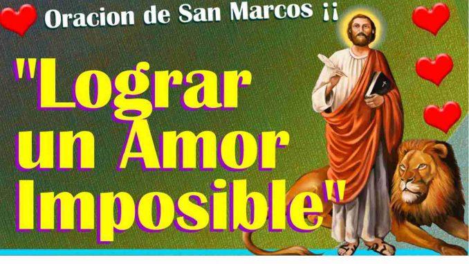 oracion-de-san-marcos-de-leon